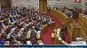 Греческий парламент  проголосовал за доверие правительству страны  Грэчаскі  парламент  прагаласаваў за давер ураду краіны