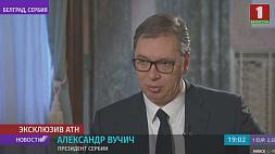 Александр Вучич: визит Александра Лукашенко - серьезный импульс для развития  Аляксандр Вучыч: візіт Аляксандра Лукашэнкі - сур'ёзны імпульс для развіцця