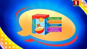 Детский доктор 07.03.2019. Для чего нужен белок в детском питании?