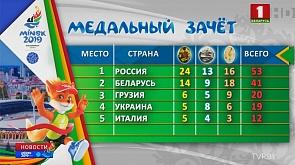 В медальном зачете белорусы с 41 медалью занимают второе место