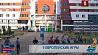 В деревню спортсменов заселились уже более 2 тысяч участников II Европейских игр У вёску спартсменаў засяліліся ўжо больш як 2 тысячы ўдзельнікаў II Еўрапейскіх гульняў More than 2 thousand participants of  II European Games settle in Sports Village