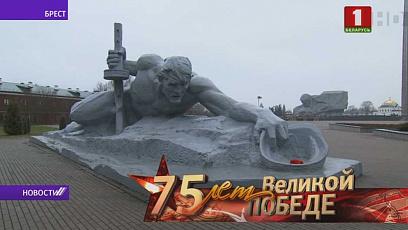 Эстафета Победы начинается сегодня в Брестской крепости