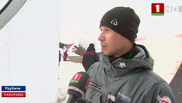 Мировая элита лыжных акробатов  выступает на этапе Кубка мира по фристайлу