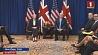 Генассамблея ООН. Дискуссия по актуальной международной тематике