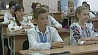 Волну осуждения во всей Европе вызвала реформа образования в Украине Хвалю асуджэння ва ўсёй Еўропе выклікала рэформа адукацыі ва Украіне