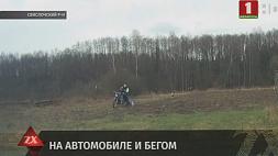 ГАИ опубликовала видео преследования мотоциклиста в Свислочском районе