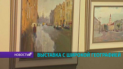Национальный исторический музей откроет выставку с широкой географией Нацыянальны гістарычны музей адкрые выставу з шырокай геаграфіяй