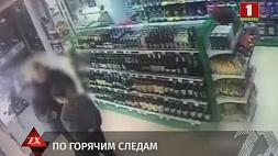 Оперативно сыщики задержали подозреваемого в краже на АЗС в Осиповичах