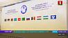 В Ашхабаде состоялся саммит СНГ У Ашхабадзе адбыўся саміт СНД