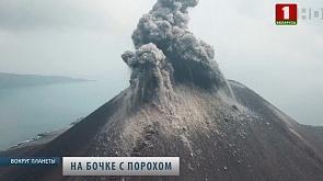 «Шатдаун» в США, стихийное бедствие в Индонезии, научные и дипломатические прорывы года