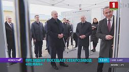 Глава государства посещает Лидский район