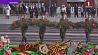 Цветы в честь 75-летия Великой Победы легли у подножия Вечного огня на площади Славы в Могилеве