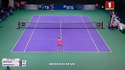 Александра Саснович  завтра должна сыграть на турнире в Дохе  Аляксандра Сасновіч  заўтра павінна згуляць на турніры ў Досе