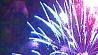 Торжественное шествие в честь Дня Победы начнется в Минске в 10 часов утра Урачыстае шэсце ў гонар Дня Перамогі пачнеццца ў Мінску а 10-й гадзіне раніцы Solemn procession in honor of Victory Day in Minsk to begin at 10 am