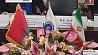 В Тегеране состоялся белорусско-иранский бизнес-форум У Тэгеране адбыўся беларуска-іранскі бізнес-форум Belarusian-Iranian Business Forum held in Tehran