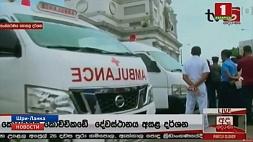 В Шри-Ланке  праздник омрачен терактами У Шры-Ланцы  свята азмрочана тэрактамі