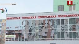 В Витебске открыта городская центральная поликлиника У Віцебску адкрыта гарадская цэнтральная паліклініка