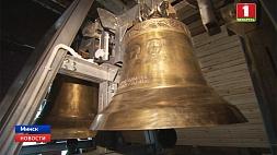 Колокола теперь будут звучать  в Красном костеле Званы зараз будуць гучаць  у Чырвоным касцёле