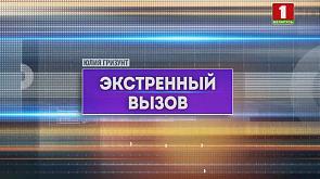 Экстренный вызов. По Беларуси ежедневно дежурят более 800 бригад скорой помощи