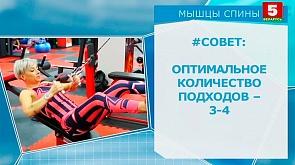 Спорт микс. Выпуск 224 (334)