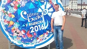 Алексей Гулидин