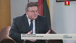 Эксклюзивное интервью министра иностранных дел Литвы Эксклюзіўнае інтэрв'ю міністра замежных спраў Літвы