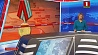 """Установлена медаль """"75 лет освобождения Беларуси от немецко-фашистских захватчиков Устаноўлены медаль """"75 гадоў вызвалення Беларусі ад нямецка-фашысцкіх захопнікаў"""" Medal """"75 years of the liberation of Belarus from Nazi invaders"""" issued"""