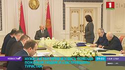 Работа белорусских НПЗ и эпидемиологическая ситуация. Об этом шла речь на совещании у Президента