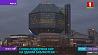 Слова поддержки КНР на здании библиотеки  Словы падтрымкі КНР на будынку бібліятэкі