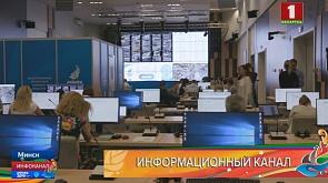 Безопасность на II Европейских играх обеспечивают тысячи правоохранителей со всей Беларуси