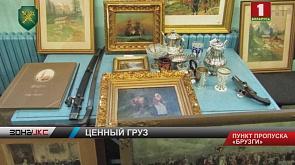 Огнестрельное оружие и партию антиквариата изъяли сотрудники таможни у россиянина