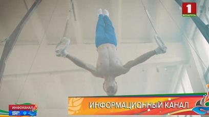 """На """"Минск-Арене"""" все готово к проведению соревнований по спортивной гимнастике"""