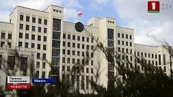 У белорусских парламентариев начинается весенняя сессия У беларускіх парламентарыяў пачынаецца вясновая сесія Belarusian parliamentarians begin spring session