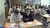 Утвержден новый перечень учебных предметов, которые будут сдавать школьники Зацверджаны новы пералік вучэбных прадметаў, якія будуць здаваць школьнікі