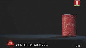 Зона X. Итоги недели. 07.02.2020