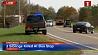 В США пикап протаранил остановку школьного автобуса: погибли трое детей
