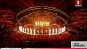 """Следующее """"Евровидение"""" едет в  Беларусь Наступнае """"Еўрабачанне"""" едзе ў  Беларусь Belarus to host Junior Eurovision Song Contest"""