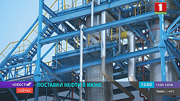 Беларусь ожидает в июне от российских компаний почти 1 080 000 тонн нефти