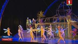 "В Театре оперы и балета состоялась премьера оперетты ""Летучая мышь"" У Тэатры оперы і балета адбылася прэм'ера аперэты ""Лятучая мыш""  Premiere of Die Fledermaus held in Bolshoi Thetaer"