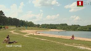 Минские берега - столица готова к купальному сезону
