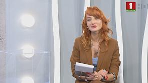 Ольга Томина раскрывает секрет идеального макияжа