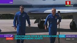 Компания SpaceX готова отправить двух американских астронавтов на МКС