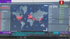 7 апреля в Беларусь прилетит миссия ВОЗ 7 красавіка ў Беларусь прыляціць місія СААЗ