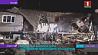 Взрыв газа в жилом доме под Нижним Новгородом: есть жертвы Выбух газу ў жылым доме пад Ніжнім Ноўгарадам: ёсць ахвяры