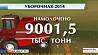 Жатву белорусские аграрии завершают с  рекордной цифрой Жніво беларускія аграрыі завяршаюць з  рэкорднай лічбай