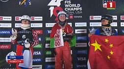 Александра Романовская - чемпионка мира по фристайлу в лыжной акробатике Аляксандра Раманоўская - чэмпіёнка свету па фрыстайле ў лыжнай акрабатыцы Alexandra Romanovskaya  becomes world champion in freestyle ski acrobatics