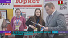 II Республиканский деловой форум проходит в Минске  II Рэспубліканскі дзелавы форум праходзіць у Мінску