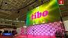 Торжественно открывается выставка  TIBO У Мінску  ўрачыста адкрываецца выстава  TIBO TIBO-2019 exhibition opens in Minsk