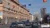 Главное торговое ведомство страны внимательно следит за рынком наружной рекламы  Галоўнае гандлёвае ведамства краіны ўважліва сочыць за рынкам вонкавай рэкламы  Belarus' Trade Ministry is closely monitoring outdoor advertising market