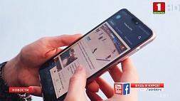 Быть в курсе событий в стране с помощью мобильного приложения Агентства теленовостей   Быць у курсе падзей у  свеце з дапамогай мабільнага дадатку Агенцтва тэленавін